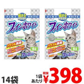 常陸化工 ファインホワイト オシッコの色がわかる紙製猫砂 6L×14袋 【送料無料(一部地域除く)】