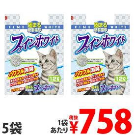 常陸化工 ファインホワイト オシッコの色がわかる紙製猫砂 12L×5袋【送料無料(一部地域除く)】