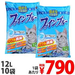 【大量大特価】色がかわる紙製猫砂ファインブルー13L4個セット(1ケース)