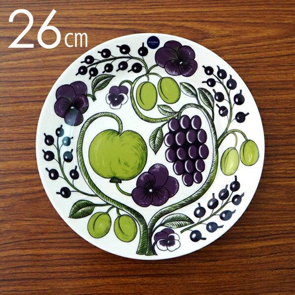 Arabia アラビア パープル パラティッシ Paratiisi Purple プレート(皿) 26cm