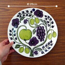ArabiaアラビアパープルパラティッシParatiisiPurpleプレート(皿)26cm
