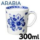 Arabia アラビア Finland 100 mugs フィンランド100 マグカップ 300ml スオメン クッカ 1941