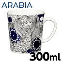 【枚数限定★100円OFFクーポン配布中】Arabia アラビア Finland 100 mugs フィンランド100 マグカップ 300ml パストラーリ 1...