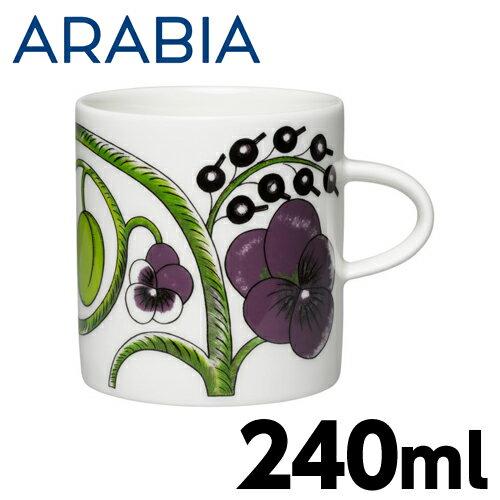 Arabia アラビア パープル パラティッシ Paratiisi Purple マグカップ 240ml