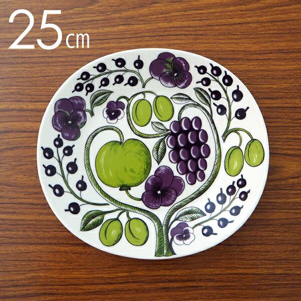 Arabia アラビア パープル パラティッシ Paratiisi Purple オーバル プレート 皿 25cm