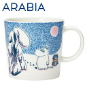 ARABIA アラビア Moomin ムーミン マグ クラウンスノーロード 300ml Crown Snow Load 2019年冬季限定 マグカップ