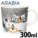 ARABIA アラビア Moomin ムーミン マグ トゥルー・トゥ・イッツ・オリジン スリープウェル 300ml True to its origins