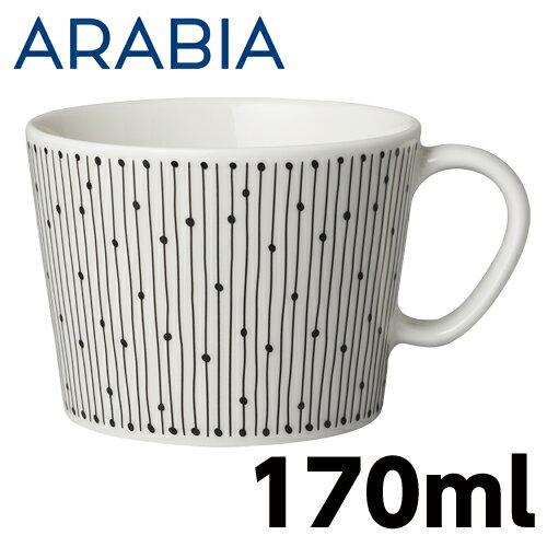 Arabia アラビア マイニオ Mainio Sarastus カップ 170ml サラスタス