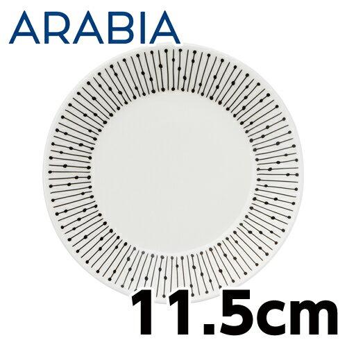 Arabia アラビア マイニオ Mainio Sarastus プレート 11.5cm サラスタス
