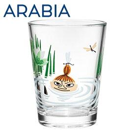 Arabia アラビア ムーミン タンブラー 220ml リトルミィ