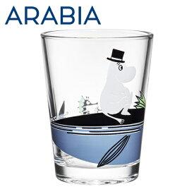 Arabia アラビア ムーミン タンブラー 220ml ムーミンパパ