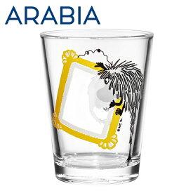 Arabia アラビア ムーミン タンブラー 220ml ご先祖さま
