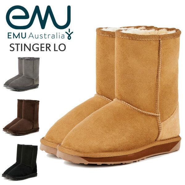 emu エミュー ムートンブーツ スティンガー ロー W10002 Stinger Lo WOMENS レディース