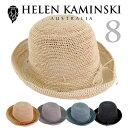 【8月20日まで期間限定価格】Helen Kaminski ヘレンカミンスキー Provence8 プロバンス8 ラフィア レディース 折りた…