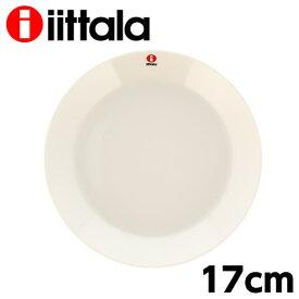 iittala イッタラ Teema ティーマ プレート 17cm ホワイト お皿 皿
