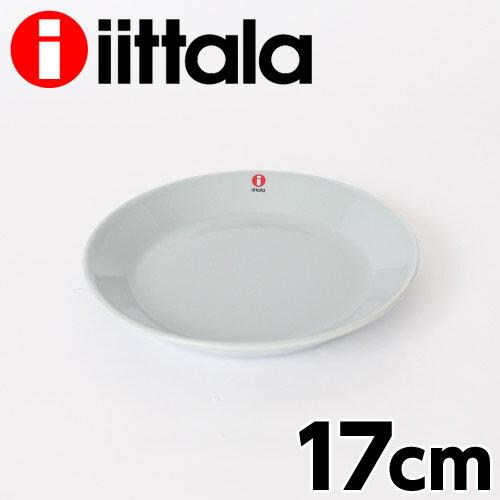イッタラ iittala ティーマ TEEMA プレート(皿) 17cm パールグレー