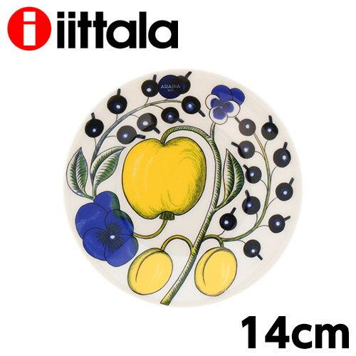 Arabia アラビア イエロー パラティッシ Paratiisi Yellow プレート (皿) 14cm
