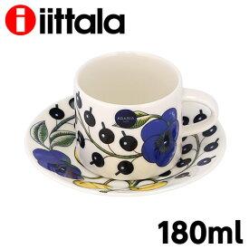 Arabia アラビア イエロー パラティッシ Paratiisi Yellow コーヒーカップ&ソーサー セット 180ml