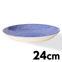 アラビア(ARABIA)24hAvec(アベック)パスタプレート24cmブルー