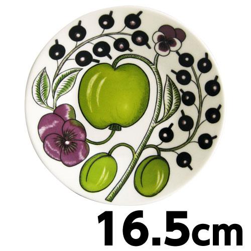 Arabia アラビア パープル パラティッシ Paratiisi Purple ソーサー 16.5cm