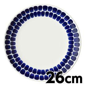 ARABIA アラビア 24h Tuokio トゥオキオ コバルトブルー プレート 26cm お皿 皿