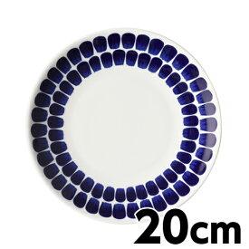 ARABIA アラビア 24h Tuokio トゥオキオ コバルトブルー プレート 20cm お皿 皿