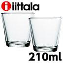 イッタラ iittala カルティオ KARTIO タンブラー 210ml クリア 2個セット