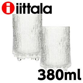 iittala イッタラ Ultima Thule ウルティマツーレ ハイボール 380ml 2個セット『送料無料(一部地域除く)』