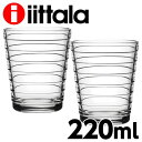 イッタラ iittala アイノアールト AINO AALTO タンブラー グラス 220ml クリア 2個セット