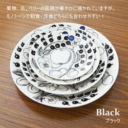 ArabiaアラビアブラックパラティッシParatiisiBlackプレート(皿)26cm