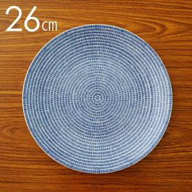 【6月26日15時まで期間限定価格】Arabia アラビア 24h Avec アベック プレート(皿) 26cm ブルー