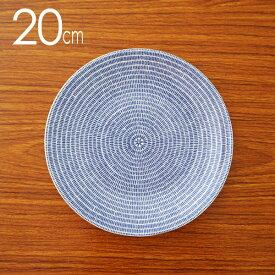 【6月26日15時まで期間限定価格】Arabia アラビア 24h Avec アベック プレート(皿) 20cm ブルー