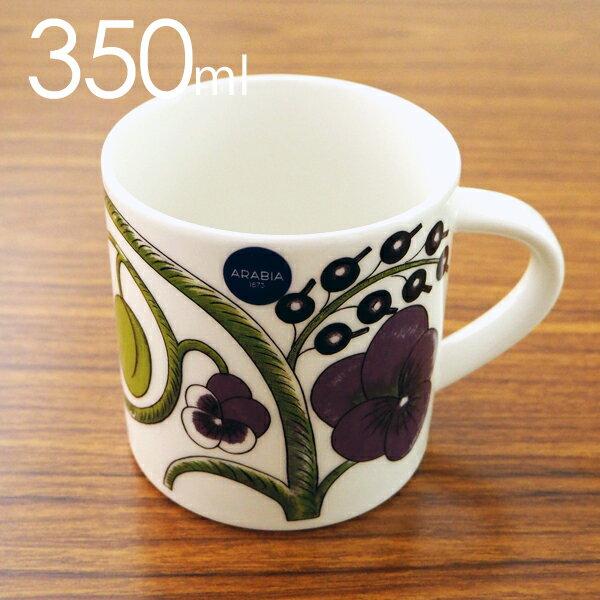 Arabia アラビア パープル パラティッシ Paratiisi Purple マグカップ 350ml
