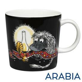 アラビア Arabia ムーミン マグ ご先祖様 ブラック 300ml マグカップ