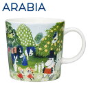 アラビア ムーミン ムーミンバレーマグカップ