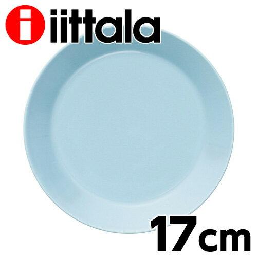 iittala イッタラ Teema ティーマ プレート 17cm ライトブルー
