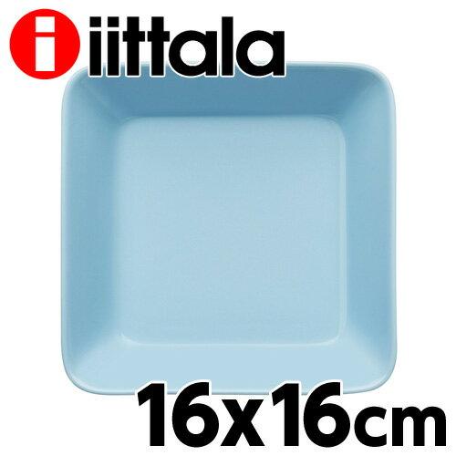 iittala イッタラ Teema ティーマ スクエア プレート 16×16cm ライトブルー