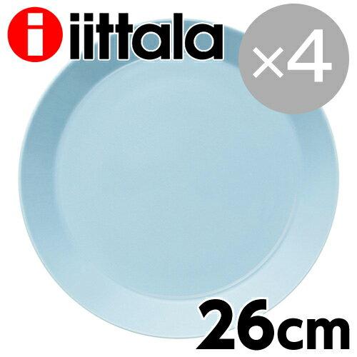iittala イッタラ Teema ティーマプレート 26cm ライトブルー 4枚セット【送料無料(一部地域除く)】