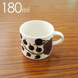 Arabia アラビア パープル パラティッシ Paratiisi Purple コーヒーカップ 180ml