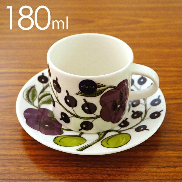 Arabia アラビア パープル パラティッシ Paratiisi Purple コーヒーカップ&ソーサー セット 180ml【送料無料(一部地域除く)】
