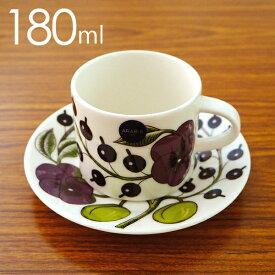 Arabia アラビア パープル パラティッシ Paratiisi Purple コーヒーカップ&ソーサー セット 180ml