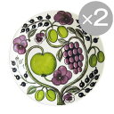 Arabia アラビアパープル パラティッシ Paratiisi Purple プレート(皿) 21cm 2枚セット【送料無料(一部地域除く)】