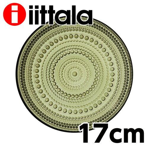 iittala イッタラ カステヘルミ Kastehelmi プレート(皿) 17cm モスグリーン
