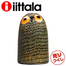 iittala イッタラ Birds by Toikka バード メンフクロウ バーン オウル 100×155mm Barn Owl『送料無料(一部地域除く)』