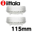 iittala イッタラ ウルティマツーレ Ultima Thule ボウル 11.5cm クリア 2個セット