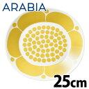 Arabia アラビア スンヌンタイ Sunnuntai オーバルプレート 25cm