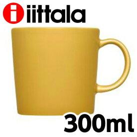 iittala イッタラ Teema ティーマ マグ マグカップ 300ml ハニー 皿 お皿 シンプル