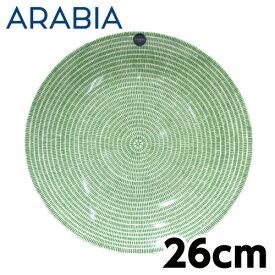 ARABIA アラビア 24h Avec アベック プレート 26cm グリーン