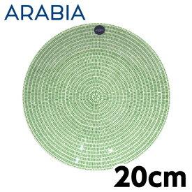 ARABIA アラビア 24h Avec アベック プレート 20cm グリーン