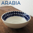 Arabia アラビア 24h Tuokio トゥオキオ ボウル ディーププレート 18cm コバルトブルー